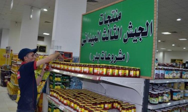 الجيش يبدأ اعتبارا من اليوم في طرح 60 سلعة غذائية بأسعار مخفضة