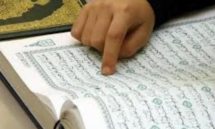 لا تخرج قبل أن تكتب سبحان الله.. بالفيديو.. عجوز مصابة بالزهايمر لا تتذكر إلا القرآن!