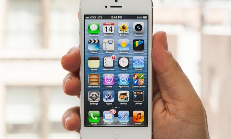 تطبيق مجانى لأجهزة آيفون يمنع التنصت علي المكالمات