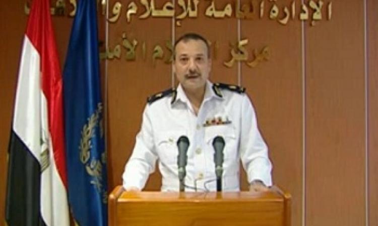 القبض على المتهمين فى حادث تفجير مترو شبرا الخيمة