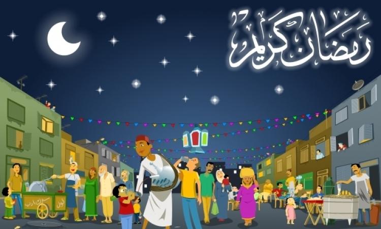 بالفيديو.. أروع أغنيات رمضان .. مرحب شهر الصوم