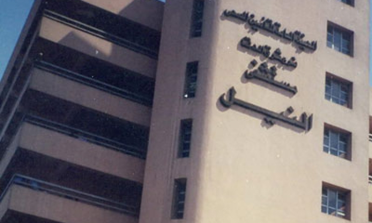 حريق محدود بمستشفى النيل بشبرا