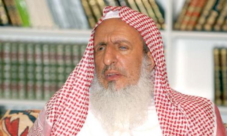 """مفتي السعودية: الإرهابيون """"يشابهون الخوارج"""" والإسلام برئ منهم"""