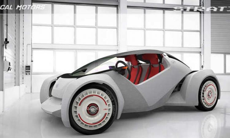 سيارات ..  ستصنع بالطباعة ثلاثية الأبعاد فى المستقبل؟