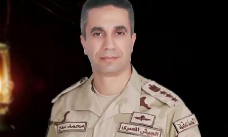 المتحدث العسكري : استشهاد 21 واصابة 4 في استهداف كمين الفرافرة