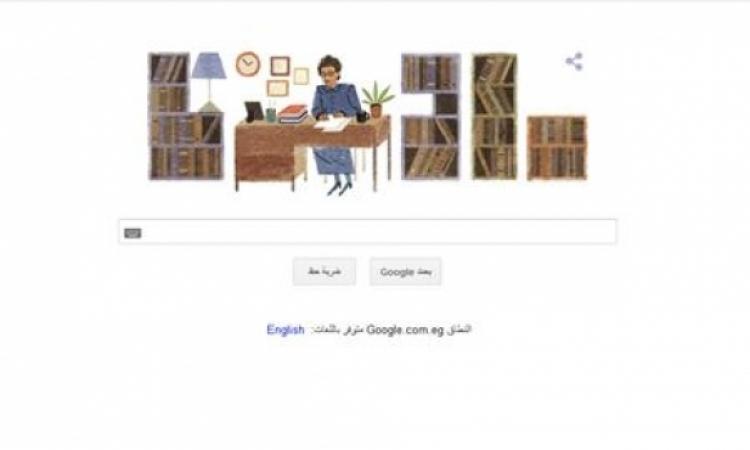 جوجل تحتفل بذكرى ميلاد الأديبة المصرية سهير القلماوي