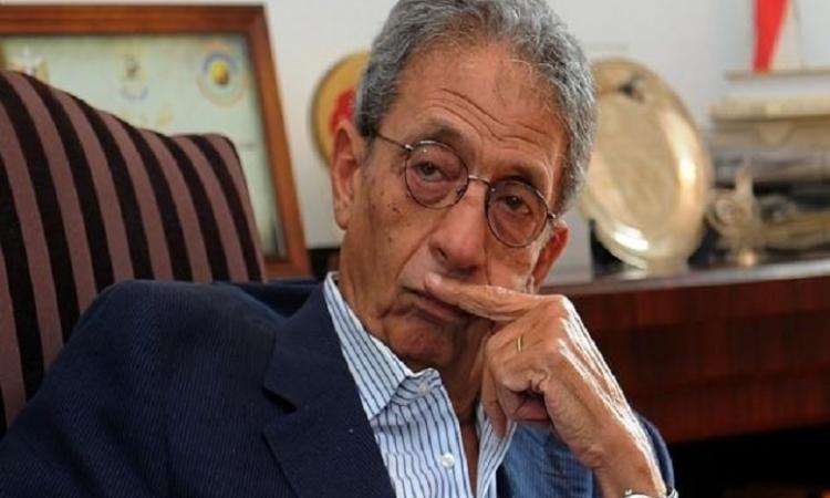 عمرو موسي: قرار معالجة عجز الميزانية يحتاج لتكاتف الجميع