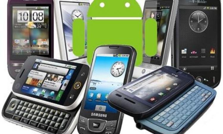 إعادة ضبط المصنع لا تحذف جميع البيانات الشخصية لهواتف أندرويد