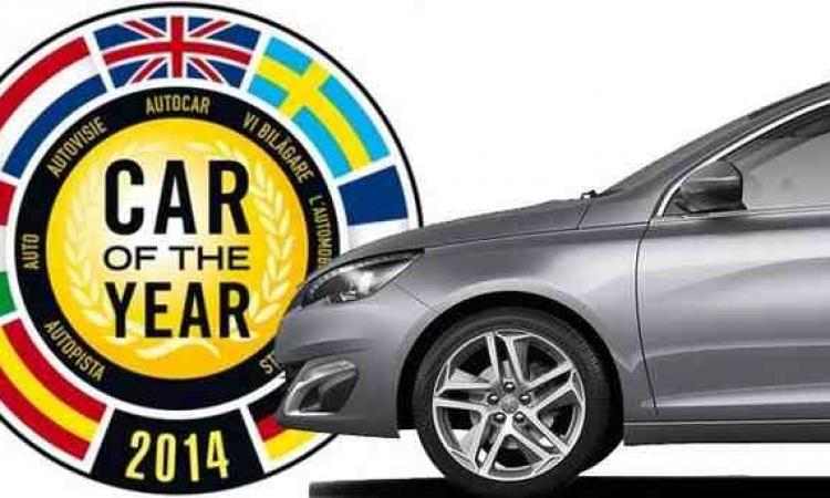 33 سيارة تتنافس على لقب سيارة العام في 2015