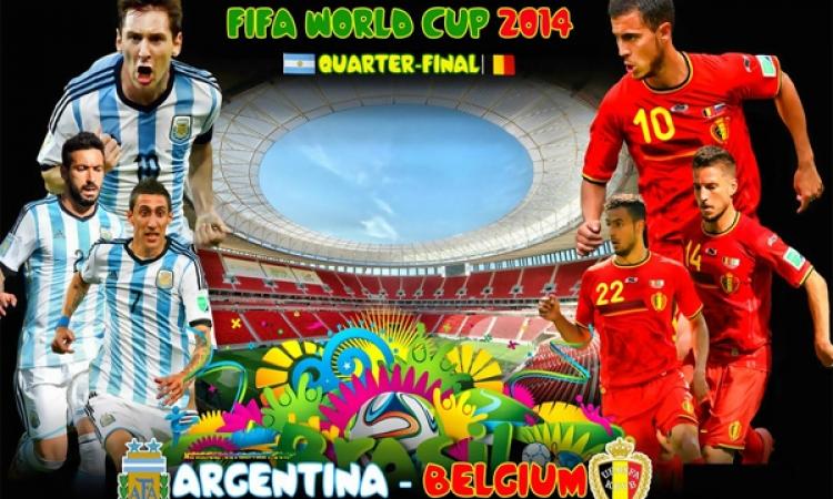 بث مباشر.. الأرجنتين وبلجيكا