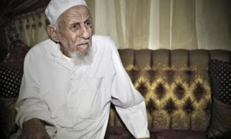أكبر معمر فى العالم.. سعودى.. يبلغ 130عاماً.. ويصوم رمضان كاملاً