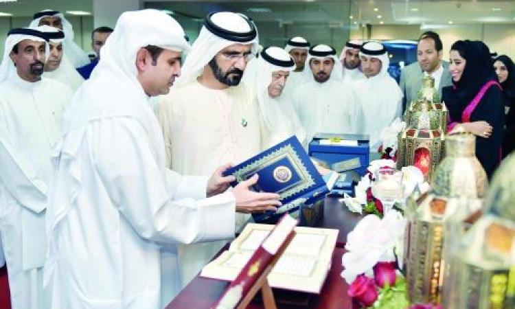بالفيديو .. الإمارات تدشن أول مركز فى العالم لطباعة المصحف