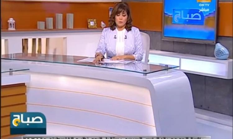 بالفيديو: أماني الخياط تعتذر لدولة المغرب
