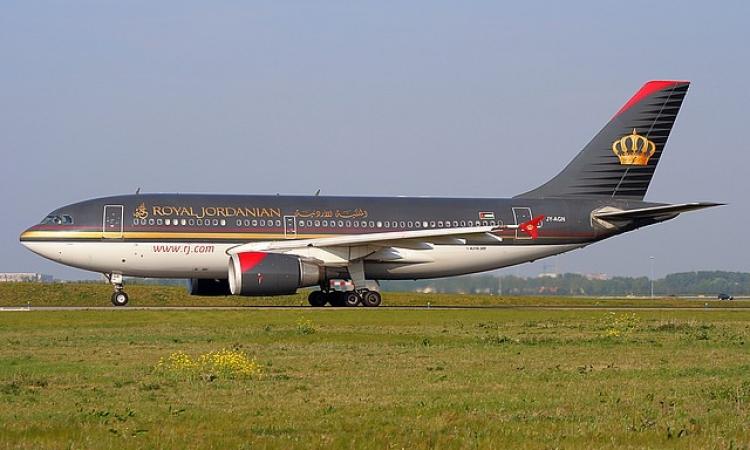 الأردن تعلق رحلاتها الجوية إلى تل أبيب