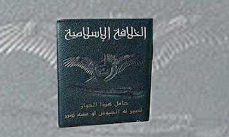 داعش تصدر أول جواز سفر خاص بها