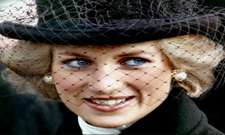 الأميرة ديانا فى حفل زفافها وصور تنشر لأول مرة