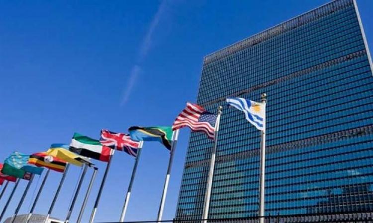 الأمم المتحدة لأول مرة فى تاريخها تقرر اختيار امرأة كأمين عام