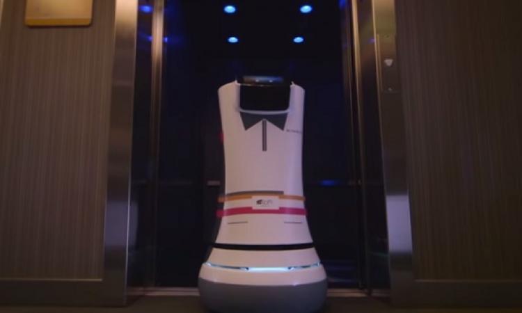 بالفيديو .. الروبوت أللو يعمل في خدمة الغرف بفنادق كاليفورنيا
