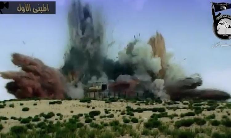 بالفيديو .. أنصار بيت المقدس تعرض عمليات تفجير مقار أمنية بسيناء