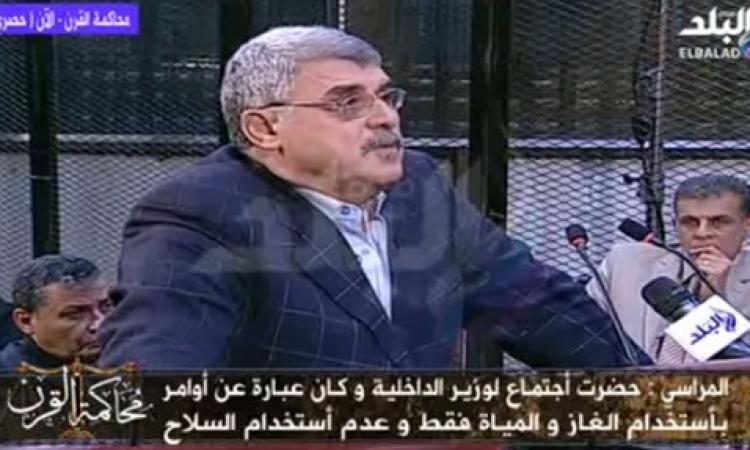 """بالفيديو .. أسامة المراسي : متظاهرو يناير سرقوا """" شوال بانجو """""""