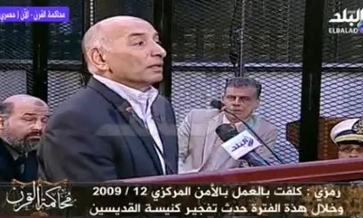 بالفيديو .. رمزي : اتهمت بكسر الشرطة في 25 يناير .. والأمن المركزي 48 ألف وليس مليون كما اشاعوا