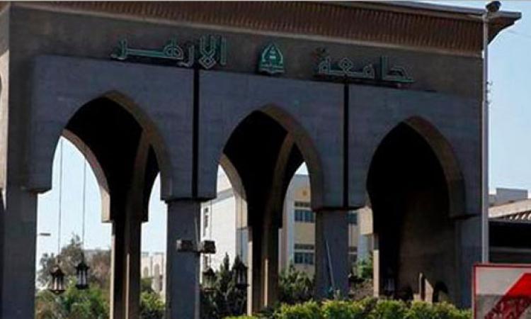 القبض على 3 متسللين إلى جامعة الازهر أحدهم يحمل سكينا