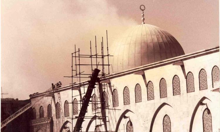 المسجد الأقصى .. 45 عامًا على الحريق و مازالت النار مشتعلة