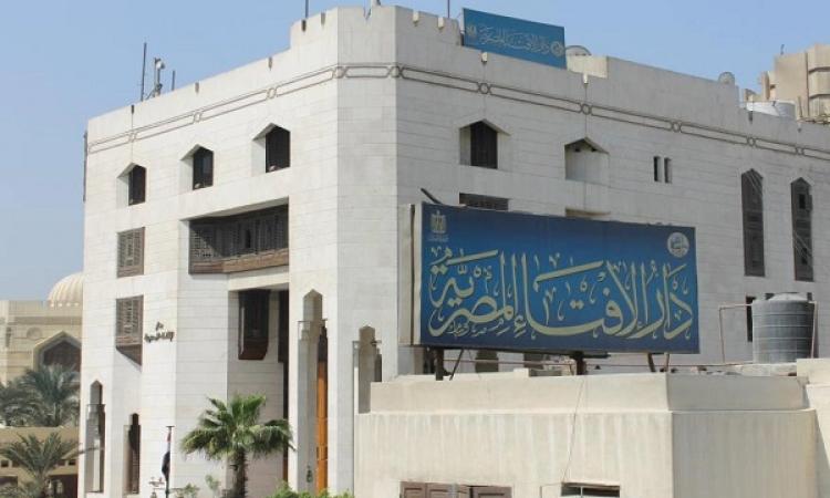 """دار الإفتاء يطالب بوقف برنامج """" الراقصة """" ويصفه بالمفسدة للأخلاق"""