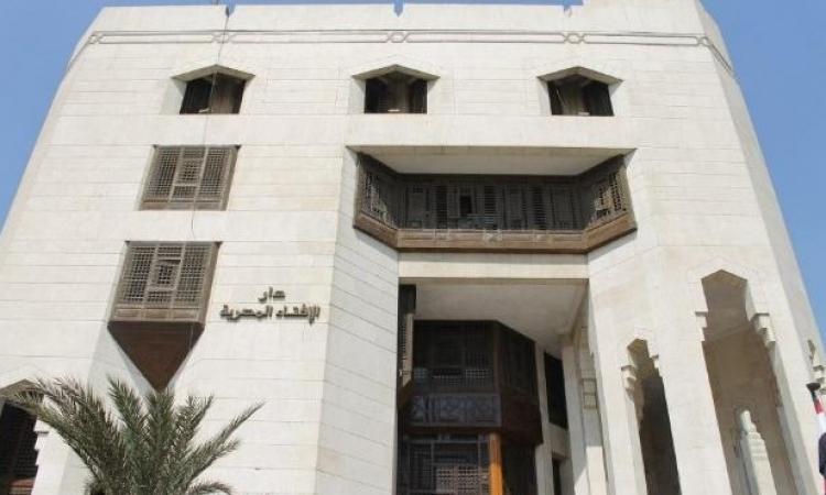 دار الإفتاء : 7 لجان تستطلع هلال شعبان مساء اليوم