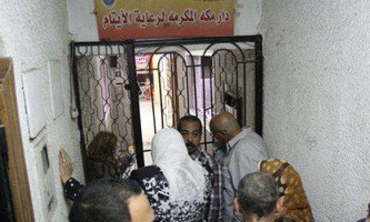 """تشميع دار """" أيتام التعذيب """" بالهرم واحتجاز مديرتها وأمر بضبط واحضار صاحبها"""