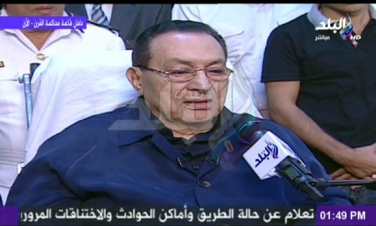 بالفيديو .. دفاع الرئيس الأسبق مبارك عن نفسه وتاريخه أمام المحكمة والمصريين