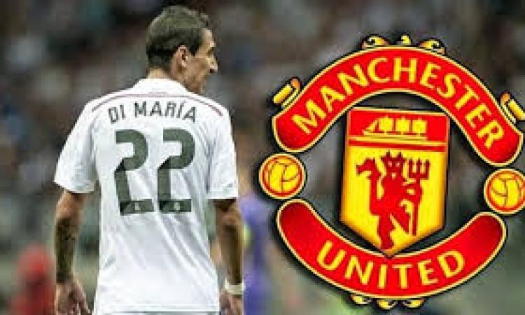 أخيرا .. مانشستر يونايتد يخطف دي ماريا في صفقة قياسية