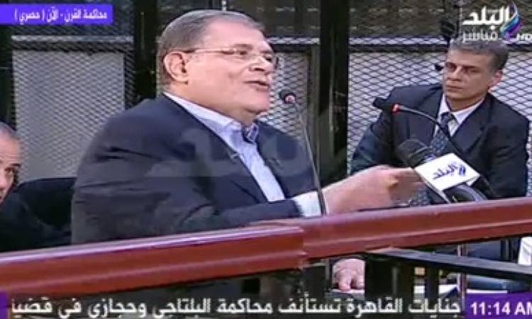 بالفيديو .. عدلي فايد : لو ثبت اني فتحت السجون رحلوني مستشفي المجانين !!