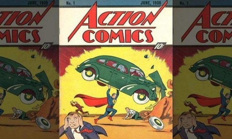 بيع أول قصة مصورة لسوبرمان بـ 3.2 مليون دولار