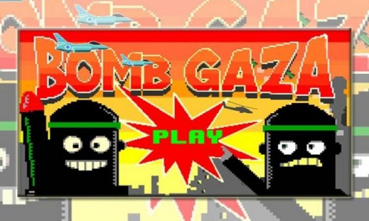 """جوجل تسحب تطبيق لعبة """" اقصف غزة """""""