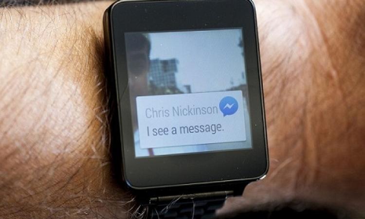 تحديث فيس بوك مسنجر ليدعم ساعات أندرويد وير