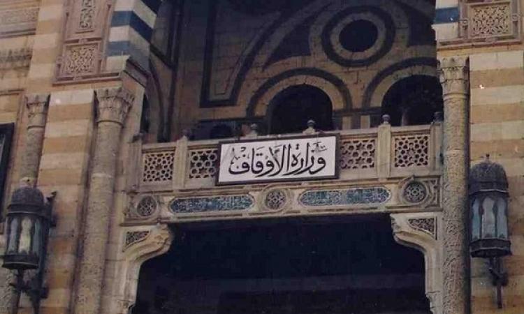 """بالصور .. الاوقاف ترد على خطيب التحرير : لا يمكن السماح بترك الدين """" لميزو """" وأمثاله من الجهلاء !!"""