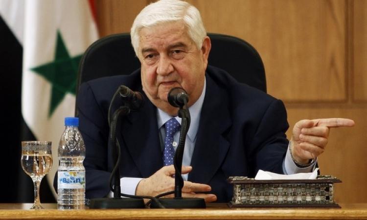 الخارجية السورية: مستعدون للتعاون مع أمريكا وبريطانيا لمواجهة الإرهاب