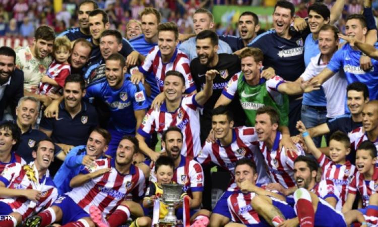 بالفيديو .. أتلتيكو مدريد يفوز بكأس السوبر الإسبانية