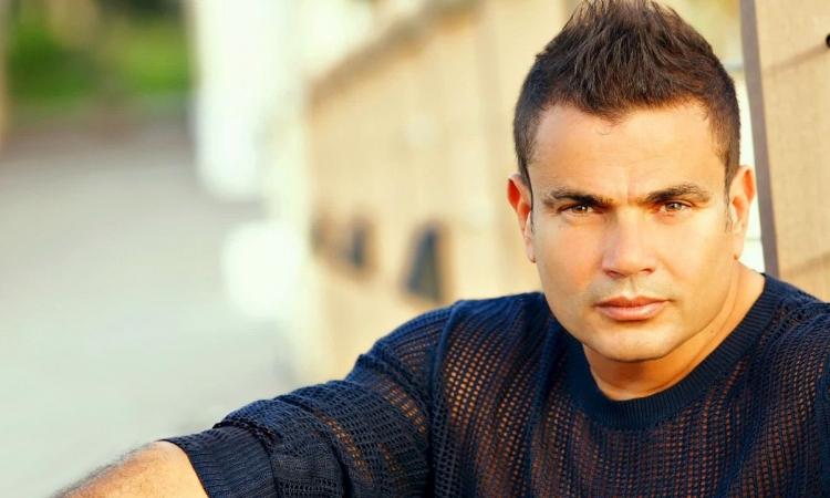 بالفيديو.. أحدث أغاني عمرو دياب لابنته «جانا»