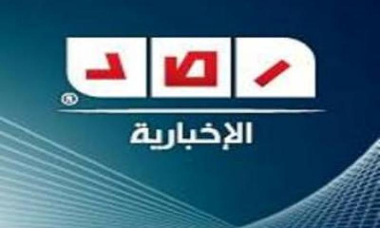 النائب العام يحقق في البلاغات ضد مؤسس الشبكة الإخبارية