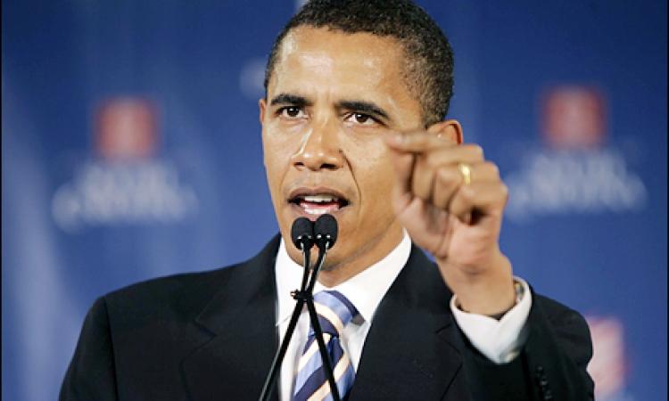 أوباما يصرح للكونجرس رسميا موافقته بشن ضربات جوية ضد داعش