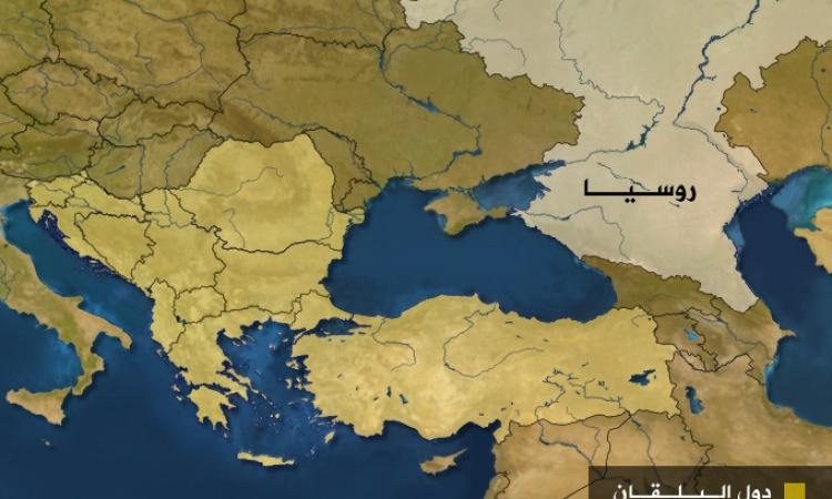 انفوجراف : مسلموا البلقان شاركوا فى تشكيل الهوية الأوروبية