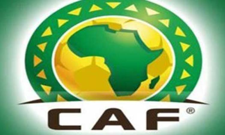 الكاف قضى على أحلام  الزمالك في دوري أبطال أفريقيا