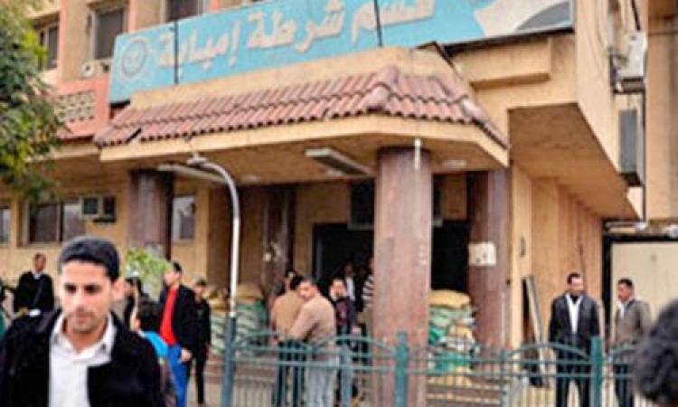 """""""محكمة جنايات القاهرة """" حبس أمين الشرطة بقسم إمبابة المتهم بقتل المحامى بالسجن لمدة 15 عاما"""
