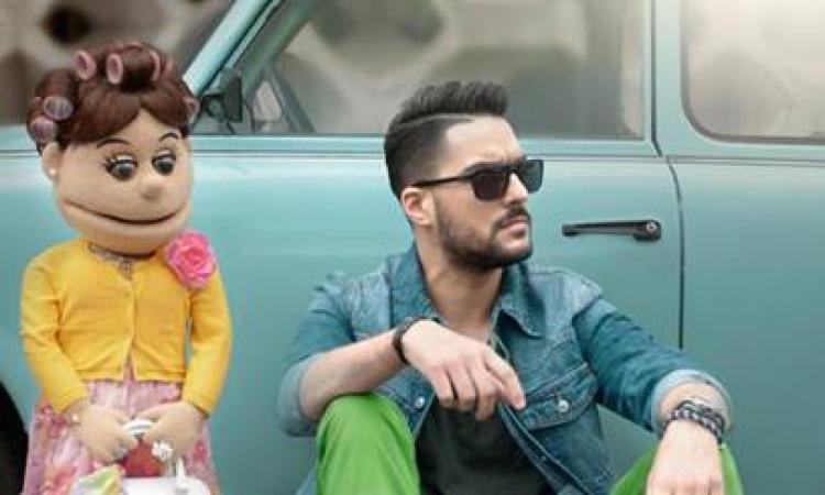 بالفيديو.. أغنية مايستهلوشى لأبلة فاهيتا تتخطى 2 مليون مشاهدة