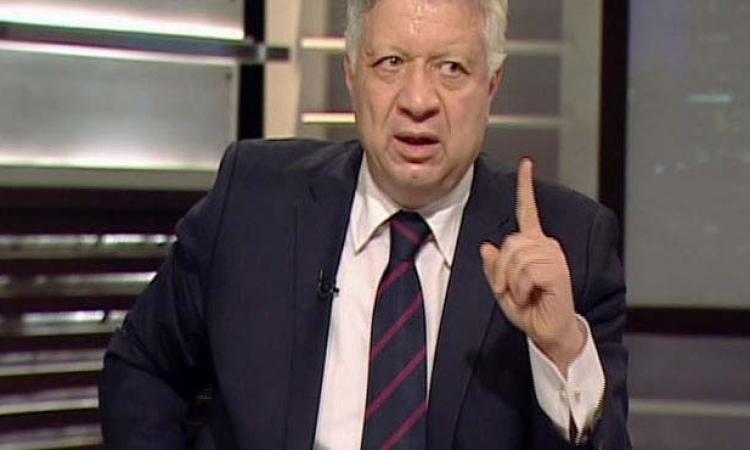 بالفيديو .. مرتضى منصور : أنا قرفان ومصدوم في حسام حسن !!