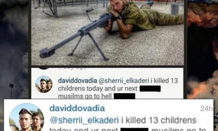 بالصورة.. قناص إسرائيلى يتفاخر على انستجرام : قتلت 13 طفلاً فلسطينياً فى يوم واحد