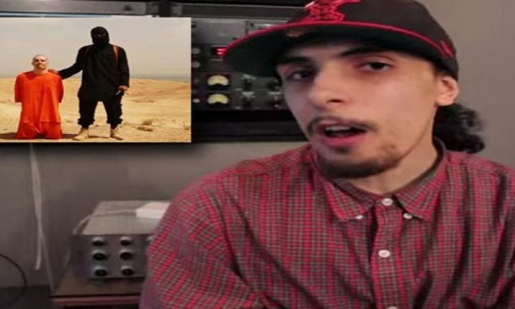بالفيديو .. سفاح داعش الجديد يغني !!