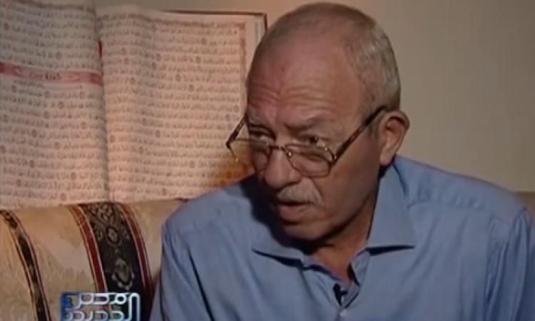 بالفيديو.. «مصر الجديدة» يعرض مقطعا لـ«مسن» يقول إنه تعرض للتعذيب في إحدى دور الرعاية